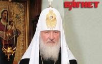 Янукович и Путин почувствовали себя немножко крестителями