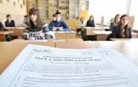 Результаты ВНО продемонстрировали, что с оцениванием в школах что-то не так