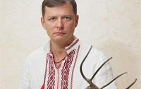 Ляшко выгнал из ВР российских журналистов (ВИДЕО)