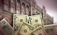 НБУ предложил автоматически списывать деньги за коммуналку со счетов украинцев