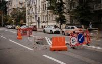 В правительственном квартале Киева дорога