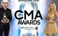CMA Awards 2013: известен список победителей (ФОТО)