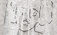 На юге Израиля нашли фреску с изображением Христа