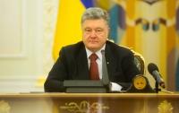 Порошенко подписал указ о назначении 100 стипендий для детей-инвалидов