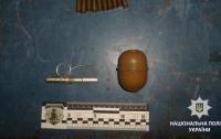 На ж/д вокзале в Харькове копы обнаружили боевую гранату