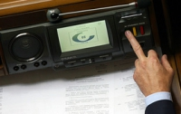 Депутаты боятся загадочного «сенсорного пальца»