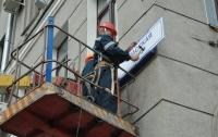 В Киеве предлагают переименовать еще полсотни улиц
