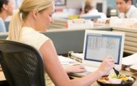 Кушать в офисе – опасно для жизни, - эксперты