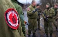 ФСБ РФ якобы задержала активиста