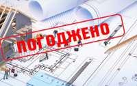 Колишній голова ДАБІ Кудрявцев прагне обійняти посаду в уряді і надалі контролювати потоки, – ЗМІ