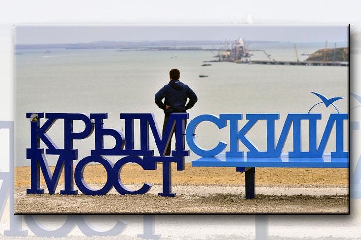 Наавтодорожной арке Крымского моста начали укладывать асфальт
