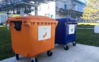 Кулинарные пристрастия: днепряне воровали мусорные баки для закваски капусты