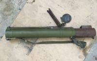 Россиянин пытался вывезти из Украины использованный корпус гранатомета