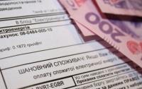 НКРЭКУ снизила тарифы на горячую воду и тепло в Киеве