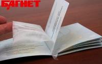Скандальная немецкая компания лжет о своем участии в украинском проекте биометрических паспортов