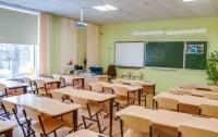 Школьник избил директора школы в Скадовске: есть подробности
