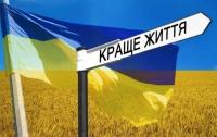 Каждый пятый украинец готов к тому, что может попасть в рабство
