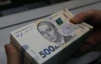 Украина заняла 6 млрд гривен для бюджета