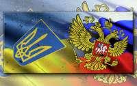 В Кремле раскрыли стратегию отношений с Украиной
