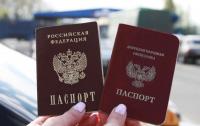 Германия признала паспорта жителей ОРДЛО?