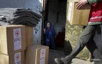 Красный Крест отправил на Донбасс 240 тонн гуманитарки