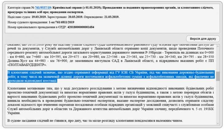 """729 486 5fcf0cab668f7 - Агія Загребельська """"висмоктує"""" сотні мільйонів бюджетних коштів?"""