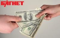 Сбережения выгоднее хранить в золотых слитках, чем в долларах, - эксперты