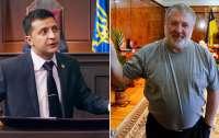 Зеленскому рекомендуют взыскать деньги с Коломойского, - СМИ США