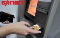 Украинские банкиры взбунтовались против нардепов