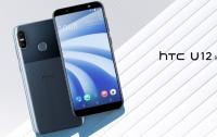 Представлен смартфон HTC U12 Life на базе Snapdragon 636